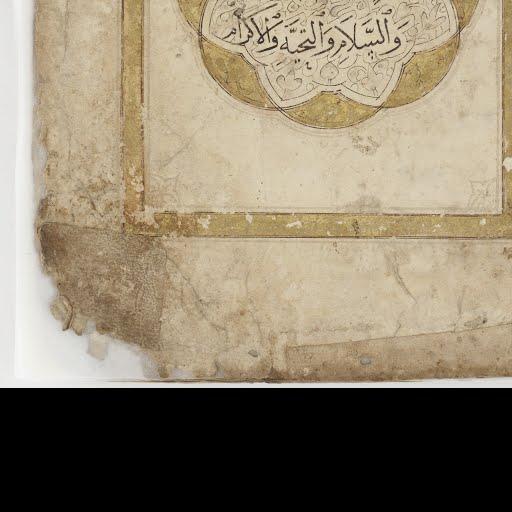 Abd Allah ibn Sa'id