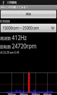Try to measure RPM?- screenshot thumbnail