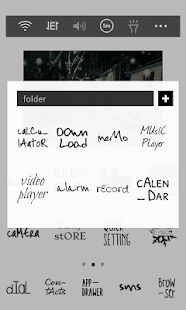 Winter night dodol theme - screenshot thumbnail