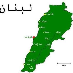 Lebanon Live 24 لبنان مباشر 24