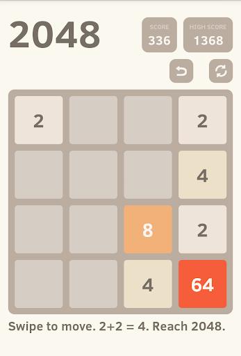 2048 (Ads Free) 1.1.9 screenshots 2