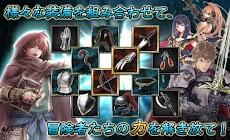 Wizardry ~戦乱の魔塔~のおすすめ画像4