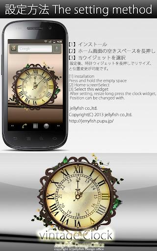 Vintage Clocku3010FREEu3011 0.0.0.2 Windows u7528 2