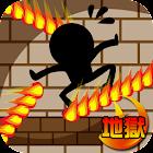 エレベーター地獄 icon
