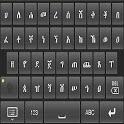 Dinish Keyboard icon