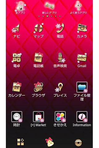 u30afu30eau30b9u30deu30b9u58c1u7d19u304du305bu304bu3048u3000Xmas Jewelry 1.0 Windows u7528 3