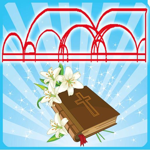 Bible Study Chinese - 上帝永恆的計劃 教育 App LOGO-APP試玩