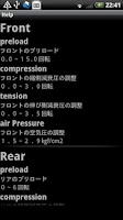 Screenshot of CBR600RR Setting