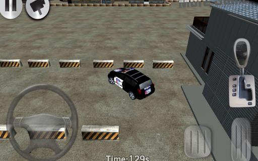 Police 3D Car Parking 1.2 screenshots 2
