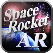 Space Rocket AR