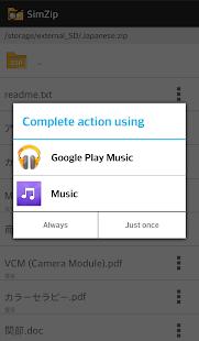 SimZip (Simple Zip Viewer)- screenshot thumbnail