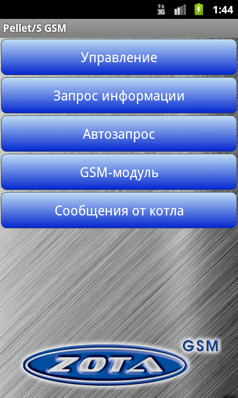 ZOTA Pellet/S GSM- screenshot