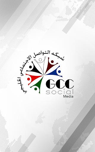 تطبيق وكالات الأنباء الخليجية
