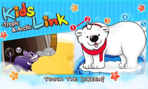 KidsLink熱帶和北極