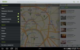 Screenshot of iRealtor