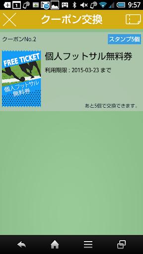 u9999u829du30d5u30c3u30c8 1.3 Windows u7528 3