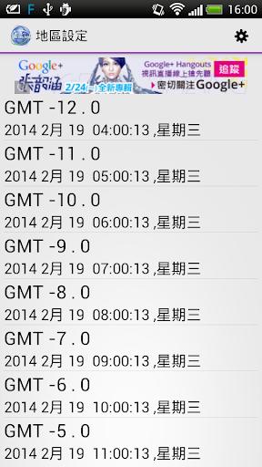 可愛換裝桌布  geometric pink 1.6 - 1mobile台灣第一安卓 ...