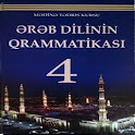 ƏRƏB DİLİNİN  QRAMMATİKASI  4 icon