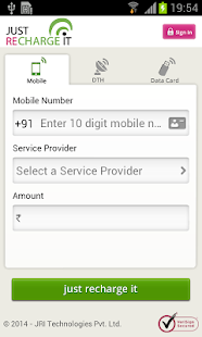 Mobile, DTH, Datacard Recharge- screenshot thumbnail