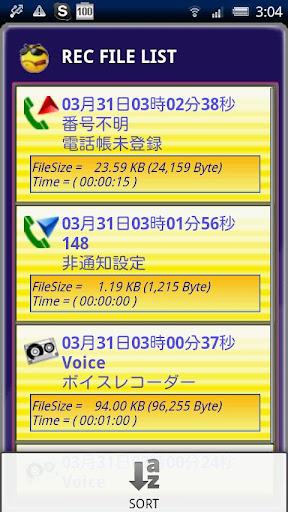 TelRecFree 2.5.7 Windows u7528 3