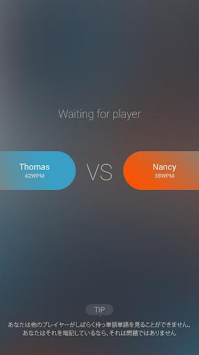 玩街機App|Wordの戦争(タイピングゲーム)免費|APP試玩
