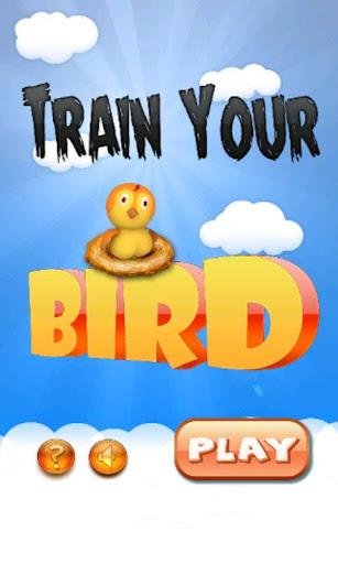 あなたの鳥を訓練