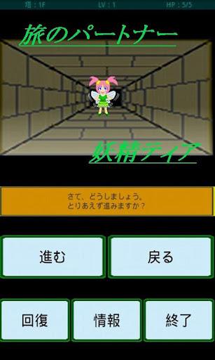Tower_RPG