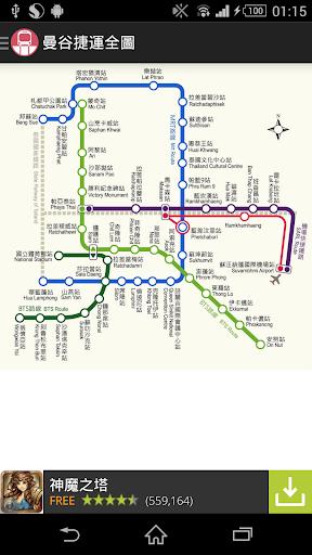 泰國曼谷捷運地圖