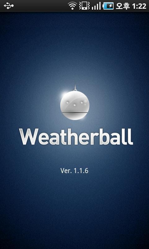 웨더볼(Weatherball) - screenshot