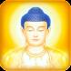 仏教阿弥陀