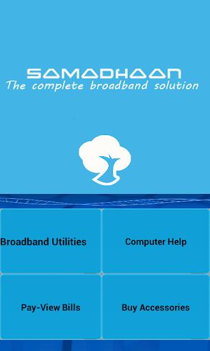 Broadband Samadhaan