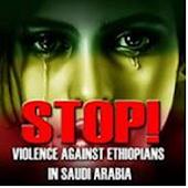EthiopiansInSaudiArabia2013