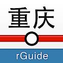 重庆地铁 Chongqing Metro logo