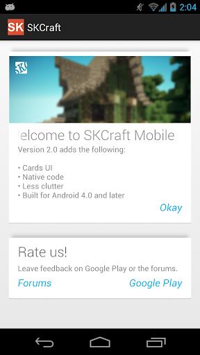 SKCraft Mobile