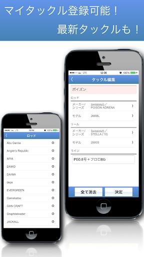 釣果記録ANGLERS(釣り情報を統計&分析) 運動 App-癮科技App
