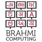 Brahmi Hindi Keyboard icon