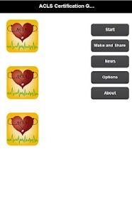 玩免費醫療APP|下載ACLS Certification Guide app不用錢|硬是要APP