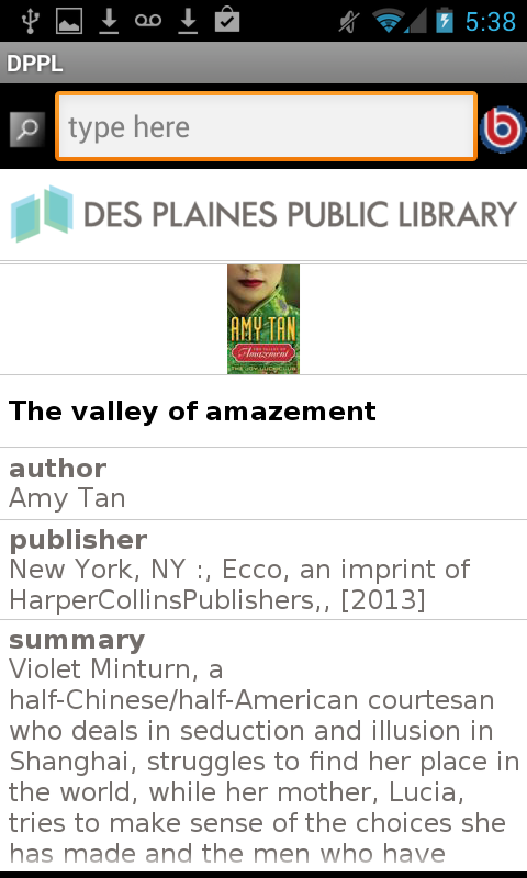 Des Plaines Public Library- screenshot
