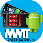 Myanmar Mobile Tutorial