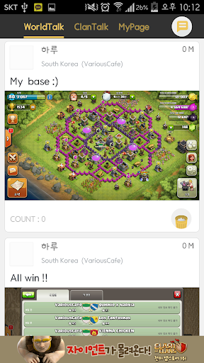 【免費社交App】Clash of Clans Talk - COC Talk-APP點子