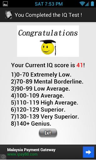 Quick And Best IQ Test【解謎APP玩免費】-APP點子