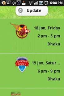 Dhaka Gladiators - screenshot thumbnail
