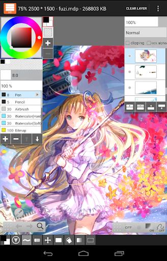 LayerPaint HD v1.7.19