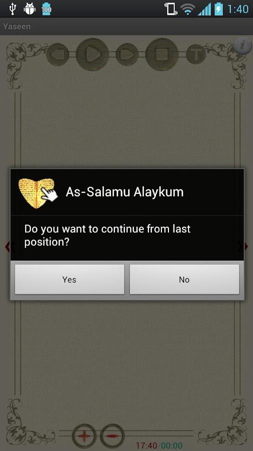Surah Yasin HD ( Yaseen )- screenshot