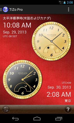 玩工具App TiZo Pro(世界時計)免費 APP試玩