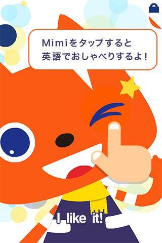 Hello Mimi – Mimiといっしょに英語であそぼう