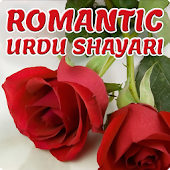 Urdu Romantic Shayari