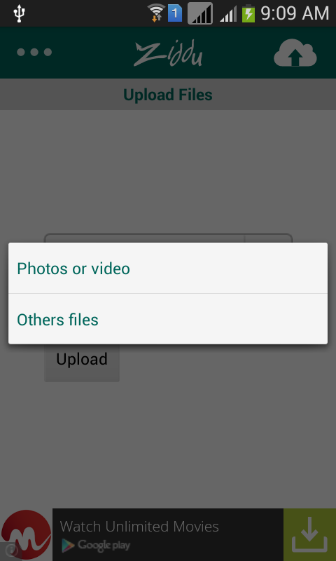 Ziddu - Free File Sharing - screenshot