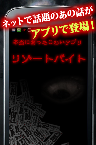 AppExplorer - find the best iPhone apps