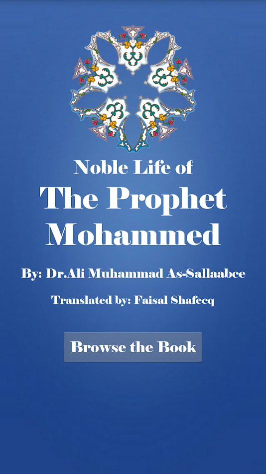 a literary analysis of life of the prophet mohammed The tribe of qoraish, and especially that branch of it called the clan of sa'd, among whom muhammad spent his childhood near mount taif, situated to the east of mecca, were renowned in arabia for the purity and eloquence of their language william muir writes in the life of mohammad (london, 1923.